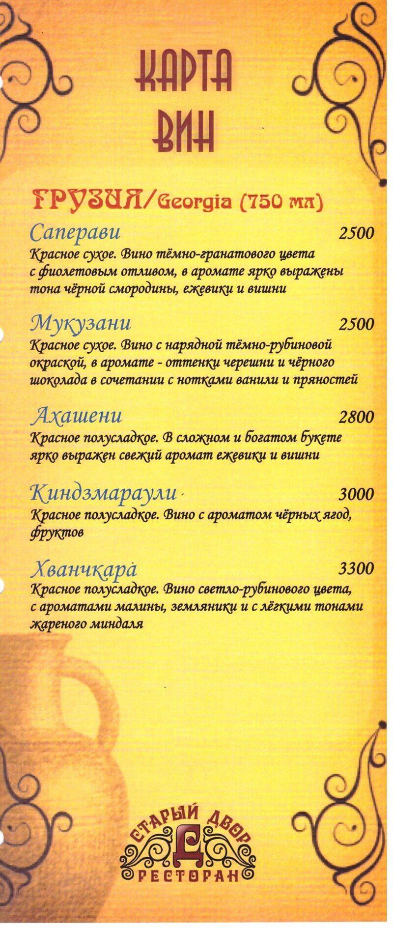 risunok_334.jpg